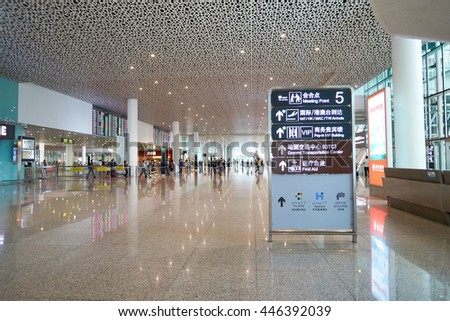 SHENZHEN, CHINA - CIRCA MAY, 2016: inside of Shenzhen Bao'an International Airport. It is located near Huangtian and Fuyong villages in Bao'an District, Shenzhen, Guangdong, China.