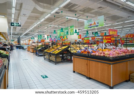 an introduction to walmart stores inc Wal-mart story wal-mart stores, inc is an american public corporation that runs a chain of large, discount department stores it is the world's largest public.