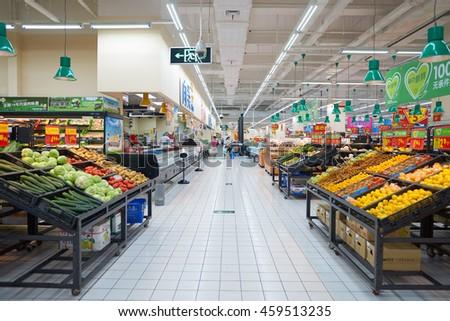 walmart inside store bing images