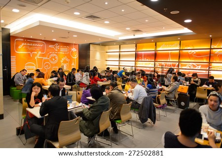 SHENZHEN, CHINA - FEBRUARY 16, 2015: KFC restaurant interior. KFC is a fast food restaurant chain that specializes in fried chicken and is headquartered in Louisville, Kentucky, in the United States - stock photo