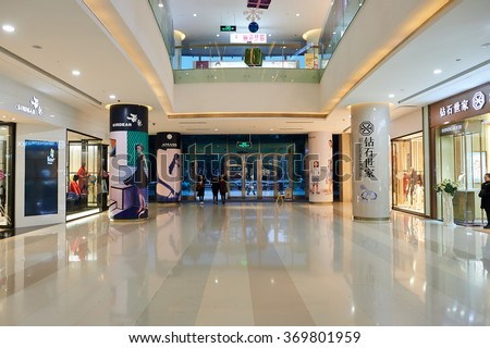 SHENZHEN, CHINA - JANUARY 23, 2016: interior of Shenzhen Vanke Plaza. Shenzhen Vanke Plaza Shopping mall is high-end complex located in the downtown area of Longgang district in ShenZhen - stock photo