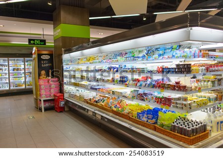 SHENZHEN, CHINA - JANUARY 22, 2015: supermarket interior in ShenZhen. ShenZhen is regarded as one of the most successful Special Economic Zones. - stock photo