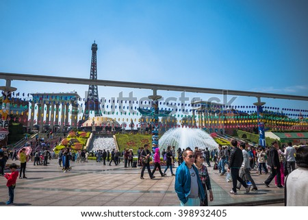 Shenzhen, China - 27 March 2016: The entrance of the Window of the world. It has about 130 reproductions of some of the most famous tourist attractions. - stock photo