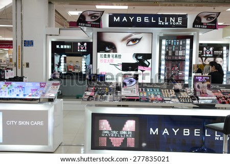 SHENZHEN, CHINA - MAY 06, 2015: cosmetics store interior. Shenzhen is a major city in the south of Southern China's Guangdong Province, situated immediately north of Hong Kong