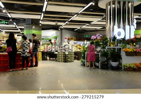 SHENZHEN, CHINA - MAY 17, 2015: supermarket interior. Shenzhen is a major city in the south of Southern China's Guangdong Province, situated immediately north of Hong Kong - stock photo