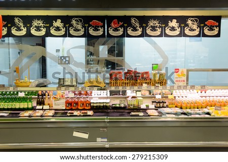 SHENZHEN, CHINA - MAY 17, 2015: supermarket interior. Shenzhen is a major city in the south of Southern China's Guangdong Province, situated immediately north of Hong Kong