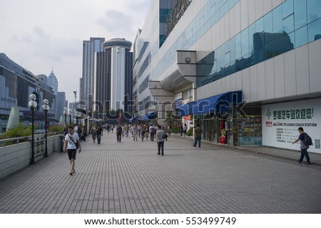 SHENZHEN, CHINA - SEP 12: The commercial center next to the border crossing from mainland China to Hong Kong at Luohu in Shenzhen, China on September 12 2014.