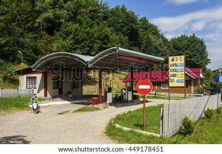 SHEPIT, KOSIV DISTRICT, IVANO-FRANKIVSK REGION, UKRAINE - July 12, 2015: rural gas station - stock photo