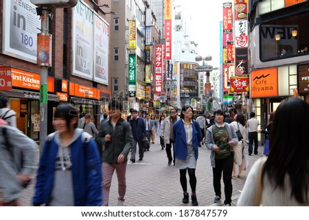 SHIBUYA, TOKYO - 2014 APRIL 1: Shibuya is one of many fashion districts of Tokyo. It is famous for scrambled crossing.