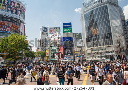Shibuya, Tokyo, Japan - April 23, 2015: Shibuya is a popular disctict in Tokyko with fashionable brands. This is a very busy district - stock photo