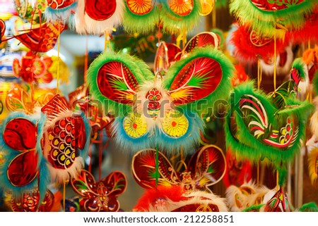 Shimmer of lanterns during Mid-Autumn festival at lanterns market at Chinatown in Saigon, Vietnam. The Festival is a popular festival celebrated in Vietnam. - stock photo