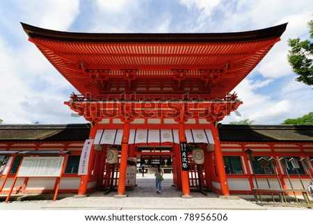 Shimogamo Shrine in Kyoto, Japan - stock photo