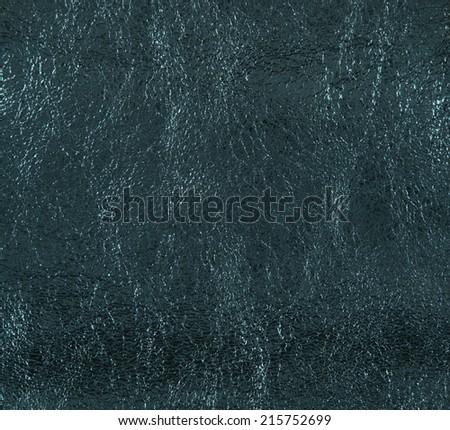 Shining material with the metallized covering - stock photo