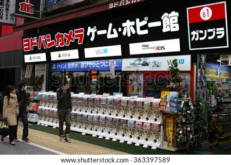SHINJUKU, TOKYO - DECEMBER 6, 2014: Building of Yodobashi Camera electric appliances discount shop in the west side of Shinjuku railway station, central downtown Tokyo.