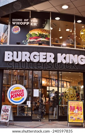 SHINJUKU, TOKYO - DECEMBER 27, 2014: Burger King hamburger restaurant in Shinjuku, Tokyo. Burger King is the world second largest fast food hamburger chain, however, it is still a challenger in Japan.