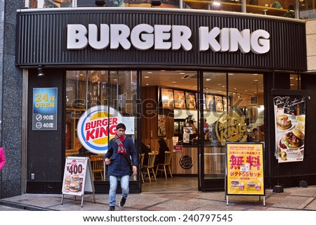SHINJUKU, TOKYO - DECEMBER 27, 2014: Burger King hamburger restaurant in Shinjuku, Tokyo. Burger King is the world second largest fast food hamburger chain, however, it is still a challenger in Japan. - stock photo
