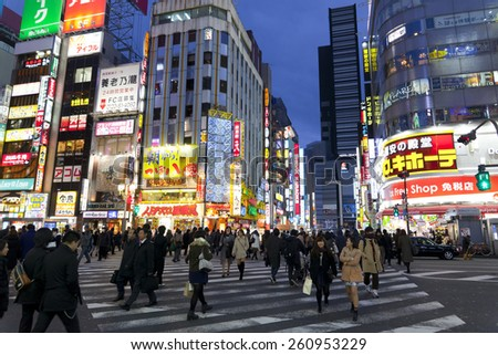 SHINJUKU, TOKYO - FEB 13 : Street life in Shinjuku on Feb 13,2015. Shinjuku is a special ward located in Tokyo Metropolis, Japan. It is a major commercial and administrative center.