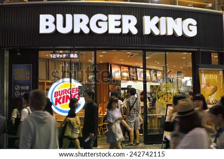 SHINJUKU, TOKYO - MAY 31, 2014: Burger King hamburger restaurant in Shinjuku, Tokyo. Burger King is the world second largest fast food hamburger chain, however, it is still a challenger in Japan. - stock photo