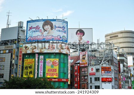 SHINJUKU, TOKYO - MAY 31, 2014: Commercial building with many billboards in Shinjuku, the biggest business, shopping, restaurants and night life district in Japan.
