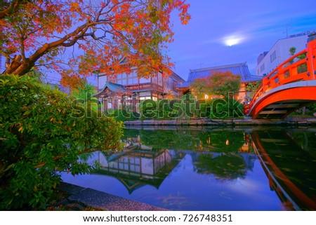 Shinsenen Sacred Spring Gardenis Chinesestyle Pleasure Garden Stock ...