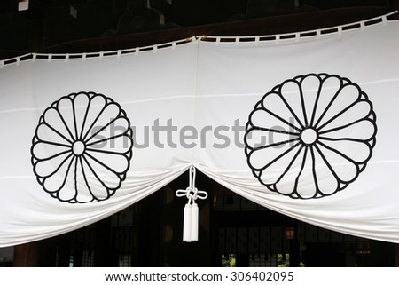 Shinto shrine white curtain with the Japanese imperial crest - stock photo