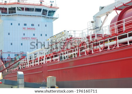 ship - stock photo