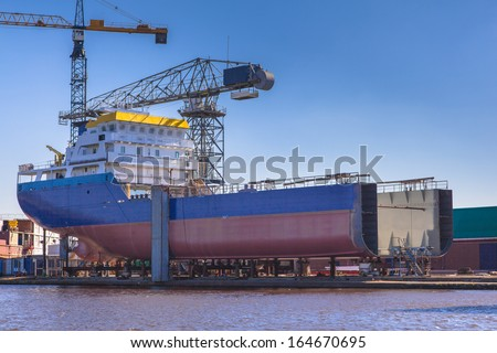 Ship Being Constructed on a Wharf in the Netherlands - stock photo
