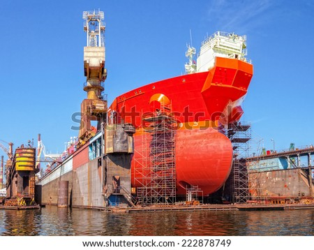 Ship bow forward on dry dock i shipyard. - stock photo