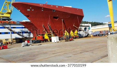 ship bow vertical section to shipyard - stock photo