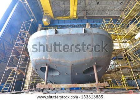 Ship building shoot  inside of shipyard - stock photo