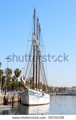 Ship in Barcelona harbor - stock photo