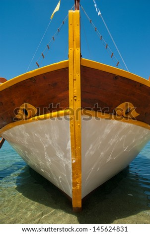 Ship in the sea in summer Greece - stock photo