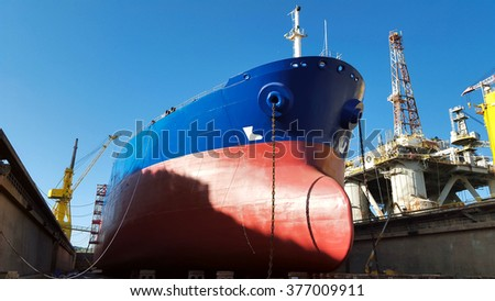 ship refitting at dry dock