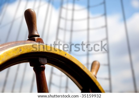 Ship rudder. - stock photo
