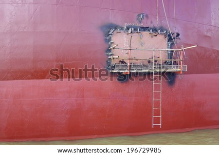 Ship side repair  - stock photo