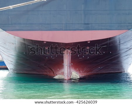 ship stern with rudder and propeller