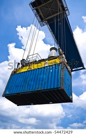 Shipping industry. - stock photo