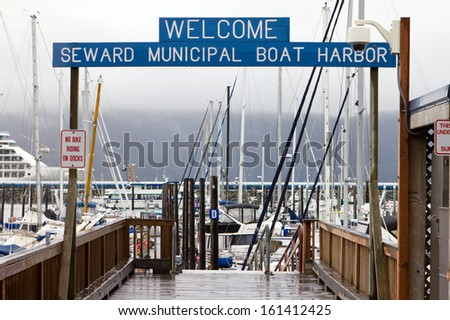 Ships and boats at the fishing harbor in Seward, Alaska - stock photo