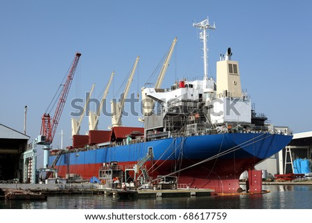 Shipyard - stock photo