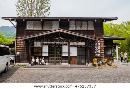Shirakawa-go, Japan - May 3, 2016: Shop in Shirakawa-go. Shirakawa-go is one of Japan's UNESCO World Heritage Sites located in Gifu Prefecture, Japan.