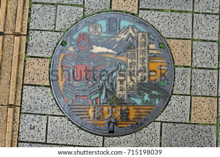 SHIZUOKA, JAPAN - OCT. 9, 2016: Manhole cover in Shizuoka Prefecture. Japan is famous with different design of manhole cover for each prefectures.