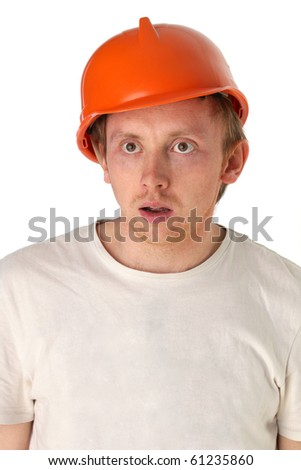 Shocked and surprised man. Male face - stock photo