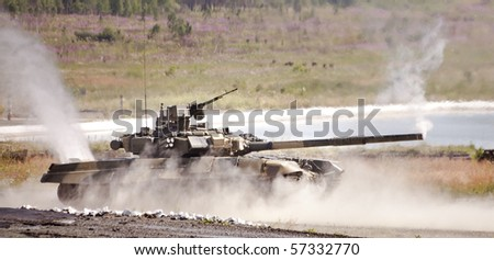 shooting russian tank t-90s photo - stock photo