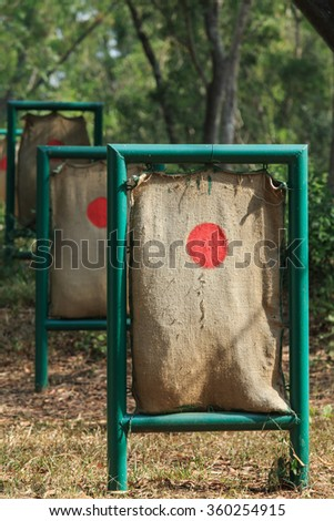 Shooting target,Shooting  - stock photo