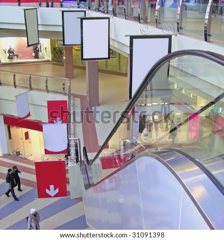 shop mall - stock photo
