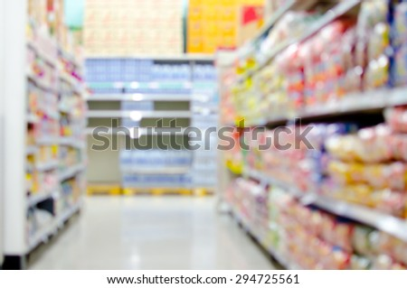 Shopping and warehouse of department store - stock photo