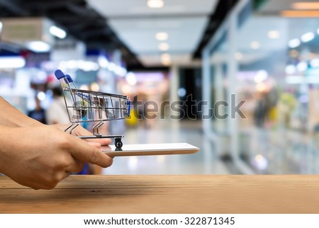 shopping cart use for purchase your gift on Christmas day. - stock photo