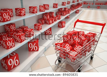 Shopping cart with red cubes - stock photo