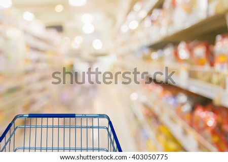 Shopping Carts at retail store blurred background  - stock photo