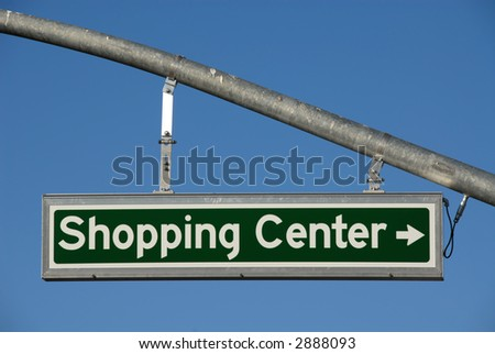 Shopping Center Right Turn lighted direction sign - stock photo